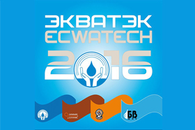 Ecwatech Exhibition